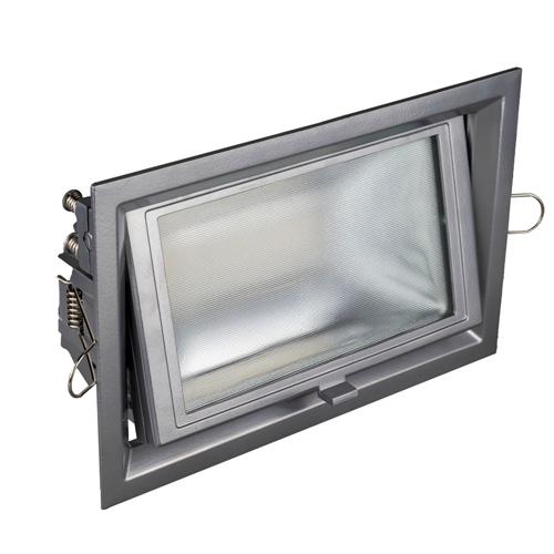 Downlight LED Blanco rectangular Basculante