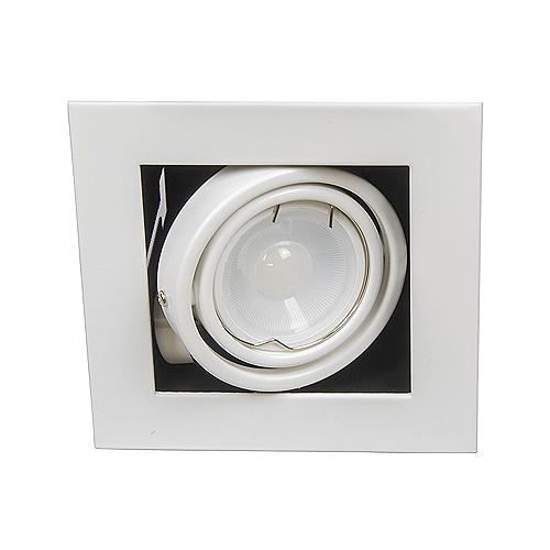 Kardan empotrable acero blanco c/GU10 LED 7W 3000K